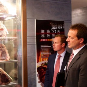 Errol Rice Governor Bullock Taiwan Beef